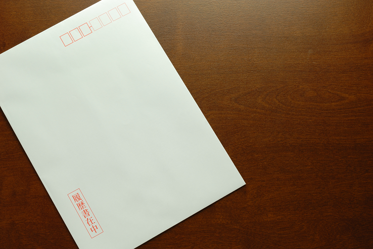 envelope_1.png